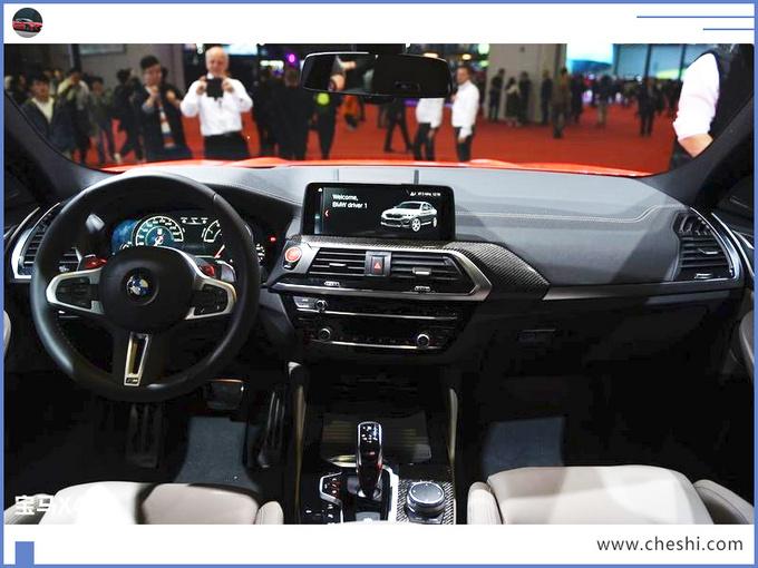 再等18天宝马X3/X4 M上市 加速超奔驰AMG GLC-图3