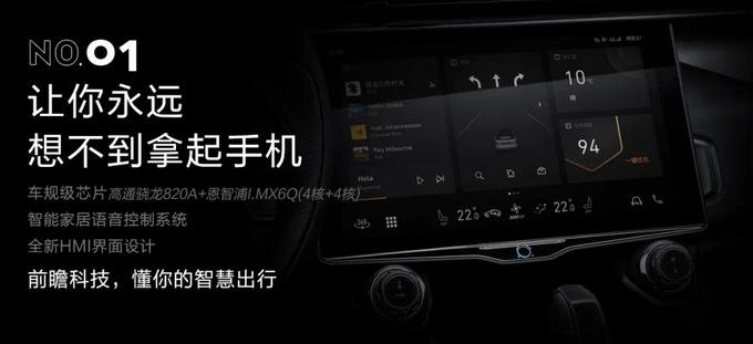 领克汽车首款车型 全球高端SUV全新领克01换新上市-图9