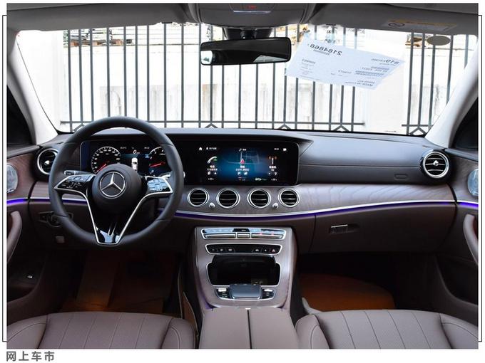 奔驰新款E级正式上市 XX.XX万元起售 外观更运动-图1