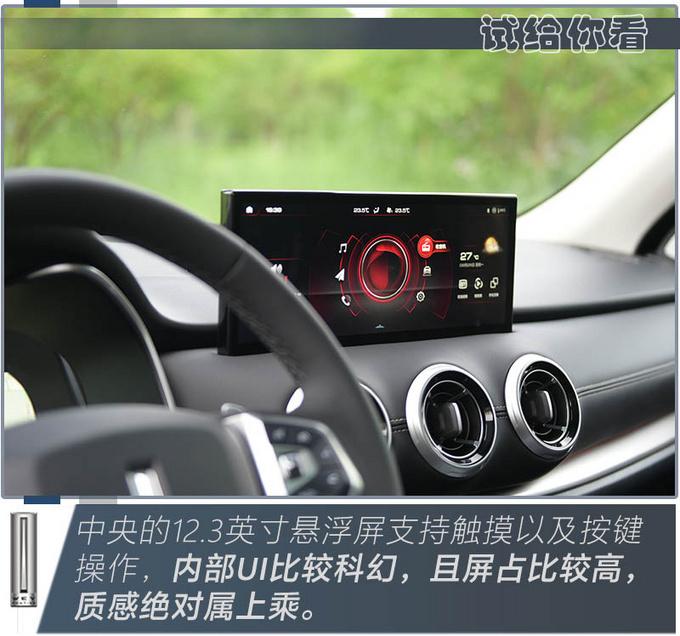更符合家用定位/舒适性值得好评 试驾2021款VV6-图27