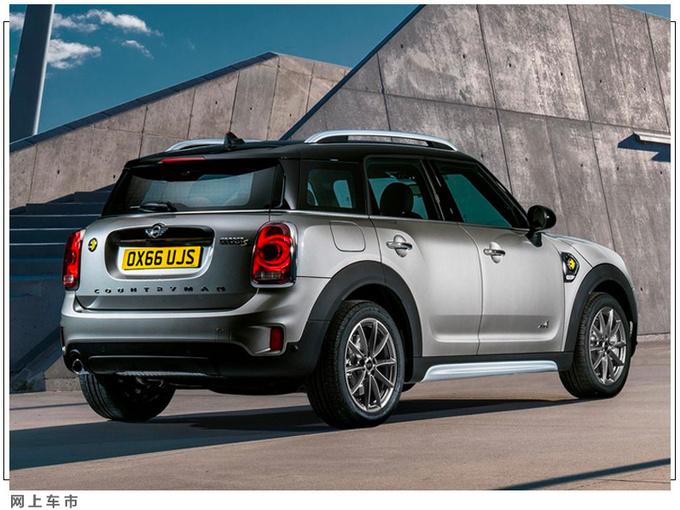 MINI SUV插混版售价曝光 搭1.5T引擎/纯电续航提升-图5