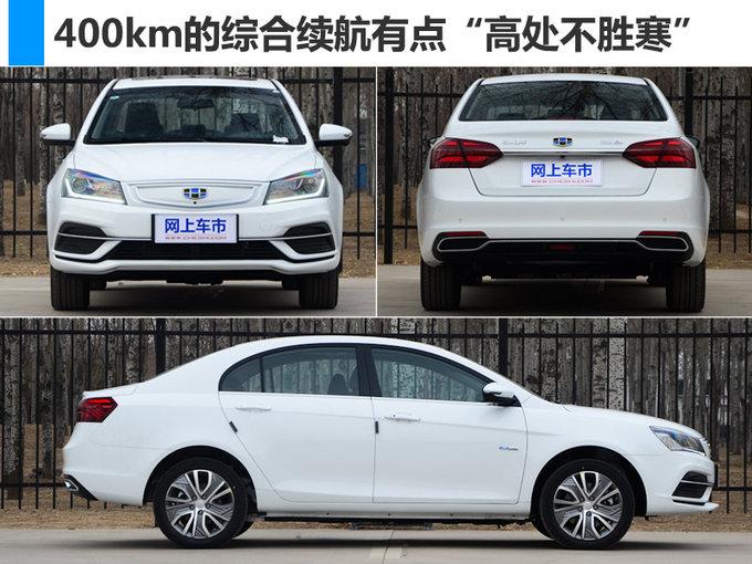 价格超低!7款新车本周密集上市/最低不足6万元-图14