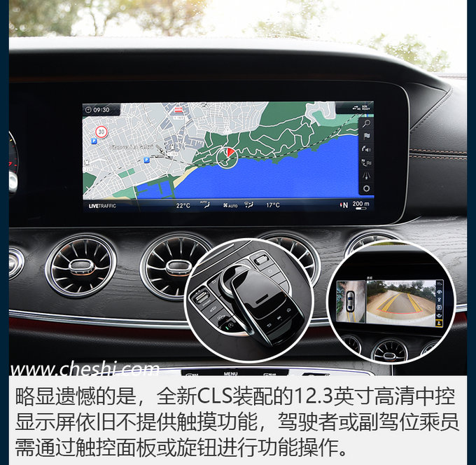 "颠覆or平庸 巴塞罗那""邂逅""新一代奔驰CLS-图1"