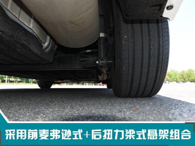 买中国特供车是利是弊 这款家轿新秀给你答案-图24