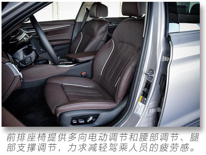最快/最省油的5系 BMW 530Le里程升级版实车开箱-图20
