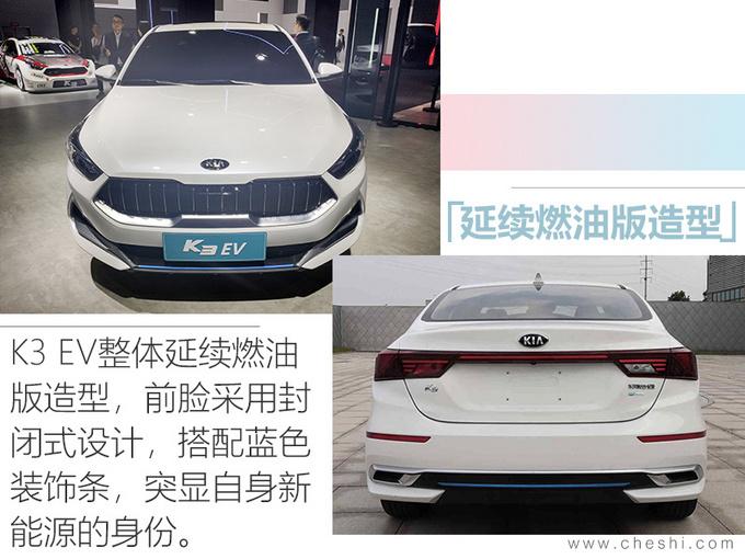 日韩系推5款纯电动车型 菲斯塔纯电17.38万起-图13