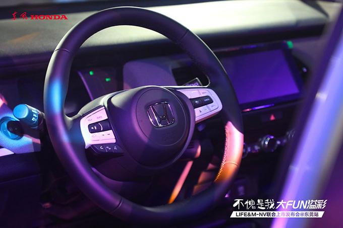 东风Honda来福酱&M-NV东莞区域联合上市发布会-图6