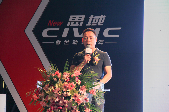 C位绝不让位 全新CIVIC思域东莞上市发布-图5