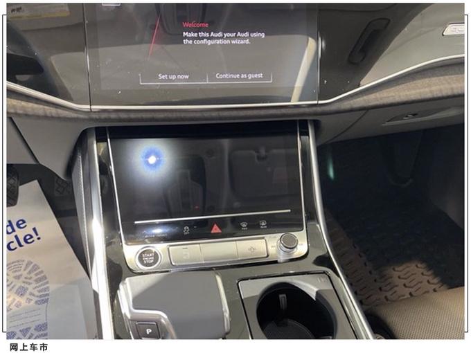 奥迪Q8进店实拍熏黑进气格栅/三块液晶屏幕-图4