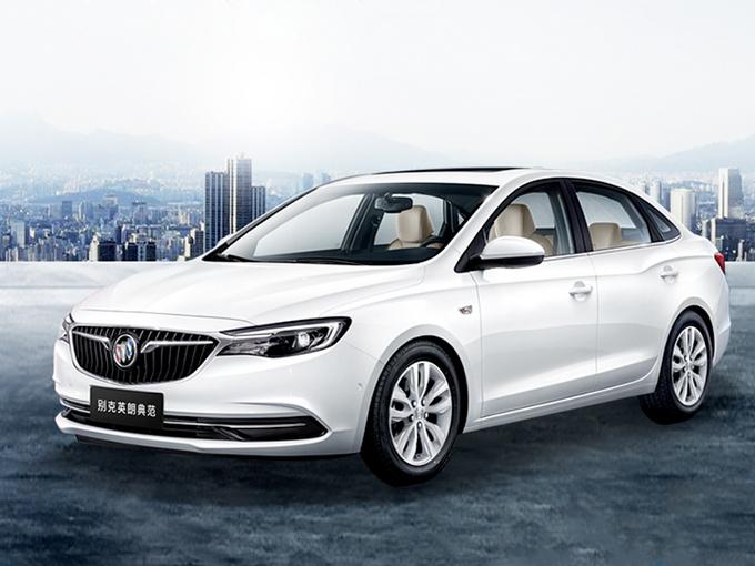 别克英朗增款新车型 售价比现款贵1千 11.99万起-图1