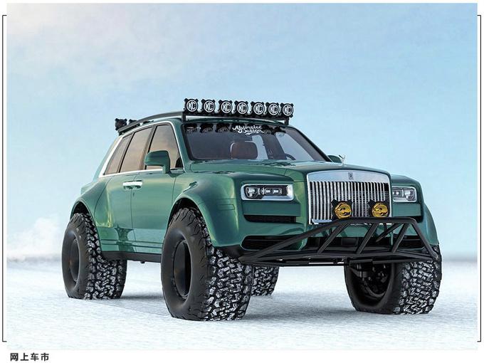 劳斯莱斯库里南新车型假想图 配备大尺寸雪地轮胎-图6