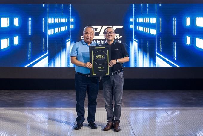 2020领克潮流之夜7款冠军版上市/成立性能车俱乐部-图6