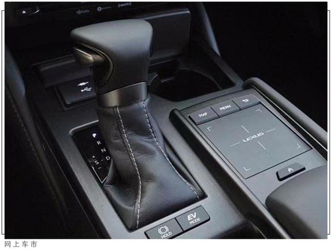 雷克萨斯新款ES实拍搭2.5L混动/配大尺寸悬浮屏-图8