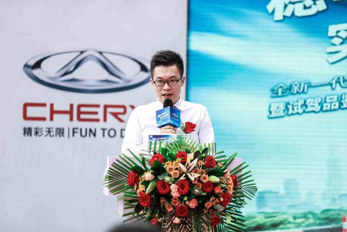 全新一代瑞虎7区域品鉴会在东莞举办-图5
