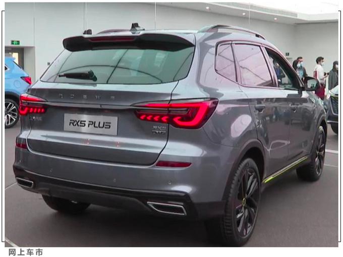 上半年想买SUV 看着8款准没错-最低不到10万-图11
