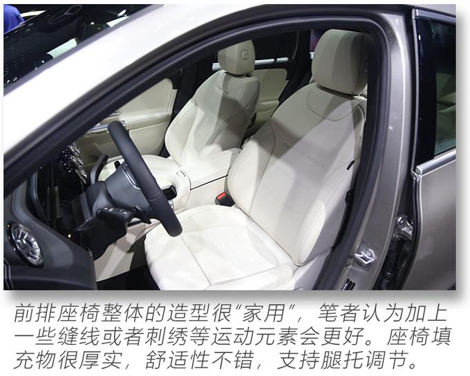 2020粤港澳车展实拍更大空间的奔驰国产全新GLA-图24