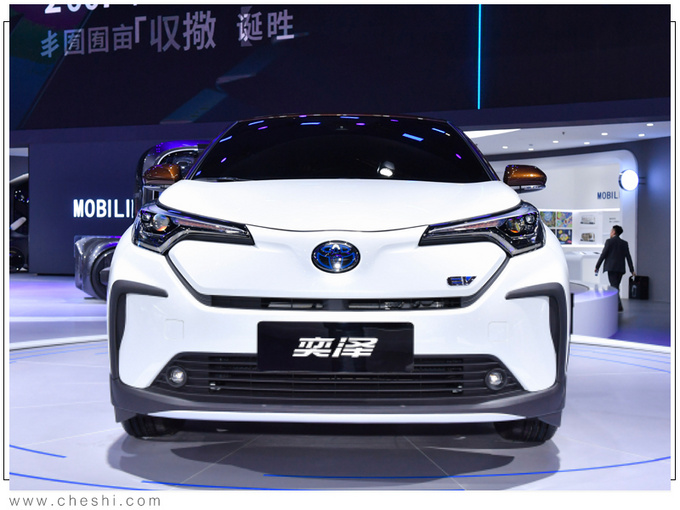 一汽丰田增32万辆新能源产能 奕泽纯电等车将上市-图3