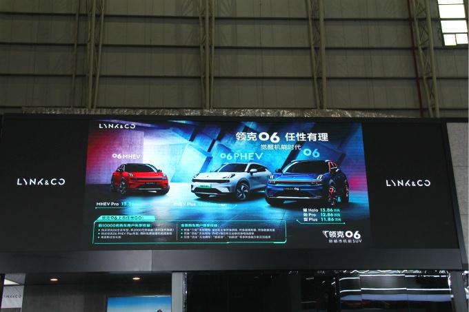 售价11.86-13.86万元 领克06亮相东莞国际车展-图6