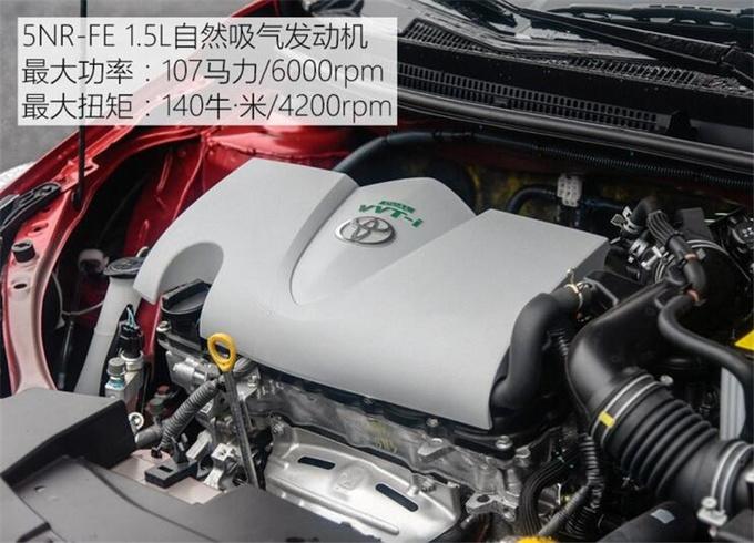 昆明锋范优惠现车 丰田威驰降价0.8万元-图3