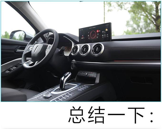 更符合家用定位/舒适性值得好评 试驾2021款VV6-图34