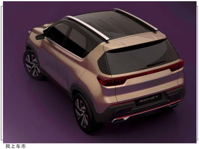 起亚全新SUV预告图发布年内投产/配隐藏门把手-图6