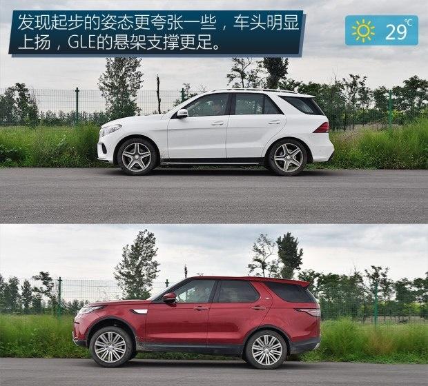 18款奔驰GLE400加版 多功能SUV对比发现-图2
