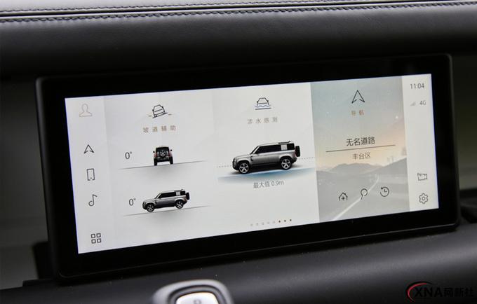 捷豹路虎明年推6款新车 全面电动化支持整车OTA升级-图4