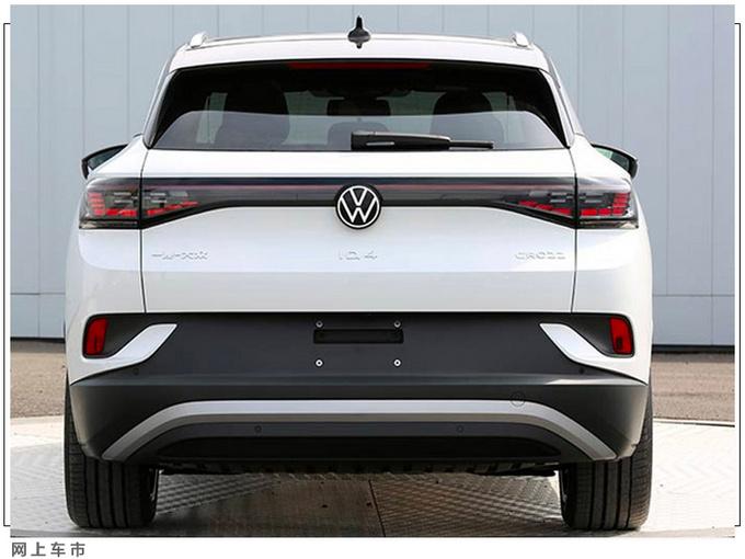 10月7款新车将上市 全新伊兰特领衔/最低售8.98万-图17