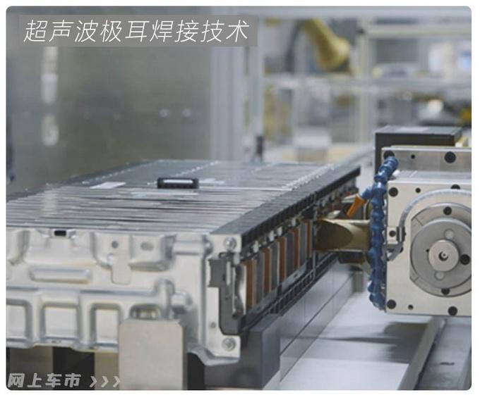 温控系统搭载黑科技专利 微蓝6/7电池技术解析-图19