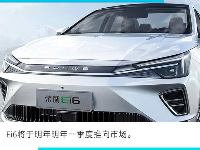 上汽荣威11月销量达37,625辆 RX5系列劲增33-图6