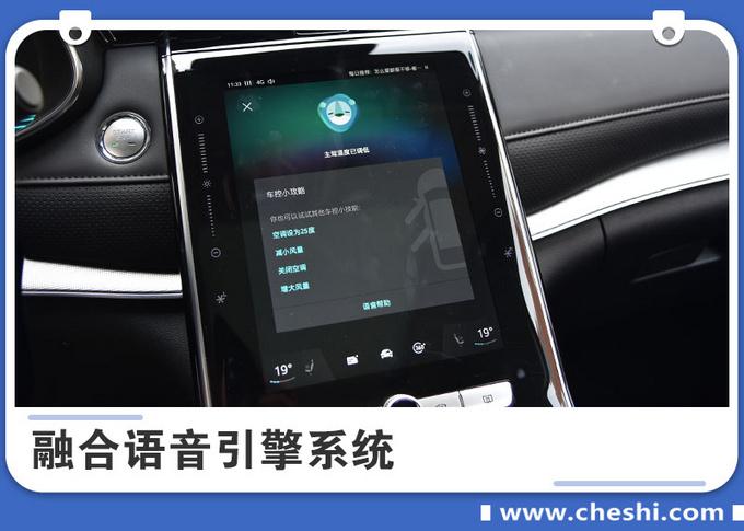 开创智能座舱时代 为何权威报告表示荣威RX5 MAX能做到-图10