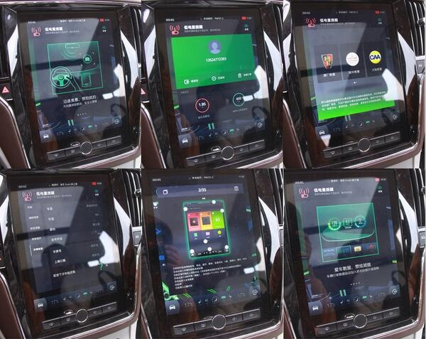 西安GS4新能源优惠 荣威ERX5售19.88万-图2