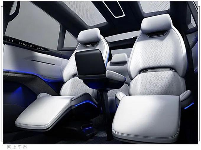 高合HiPHi X发布 配L3级自动驾驶/北京车展上市-图3