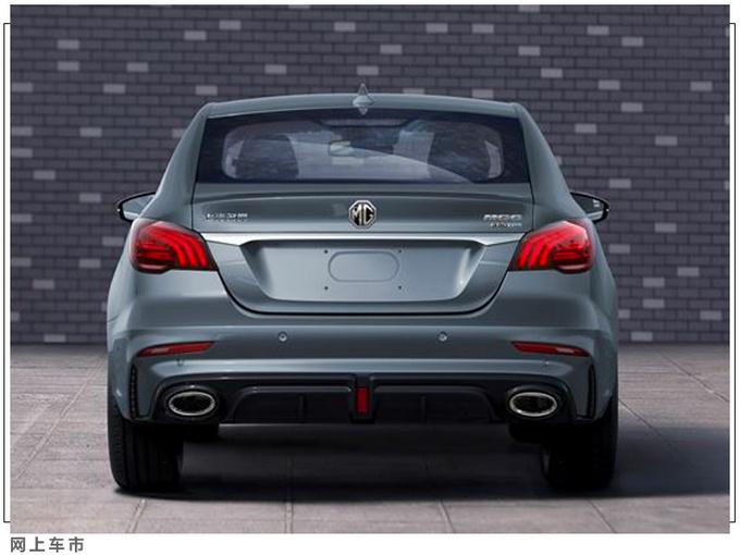 7款重磅新车集中亮相丰田新威驰7万多就能买-图5