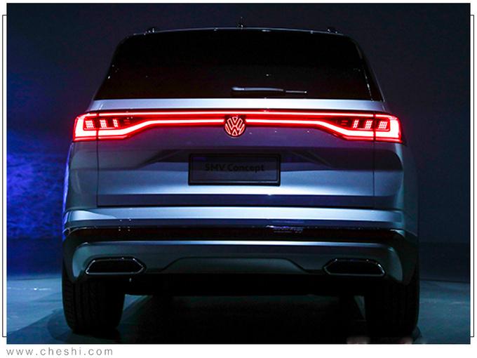 比途锐还大一汽大众投产旗舰SUV 预计售28万起-图4