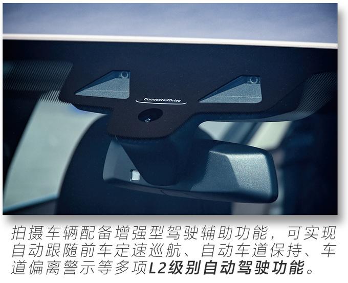 最快/最省油的5系 BMW 530Le里程升级版实车开箱-图7