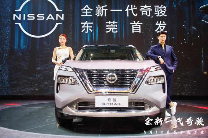 全域探享SUV,东风日产全新一代奇骏东莞亮相-图3