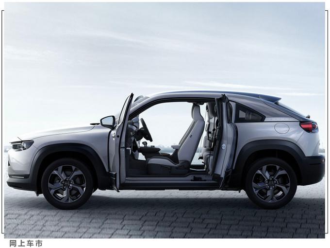 马自达新款MX-30曝光增搭混动引擎/与纯电版共销-图3