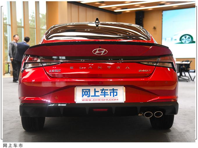 北京车展9款重磅轿车 奔驰新S级领衔/最低10万起售-图20
