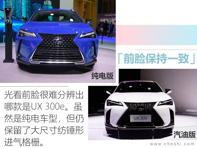 日韩系推5款纯电动车型 菲斯塔纯电17.38万起-图2