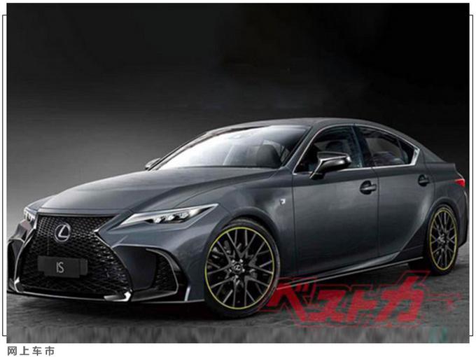 雷克萨斯新IS推500车型 搭5.0L V8引擎/车重减轻-图4