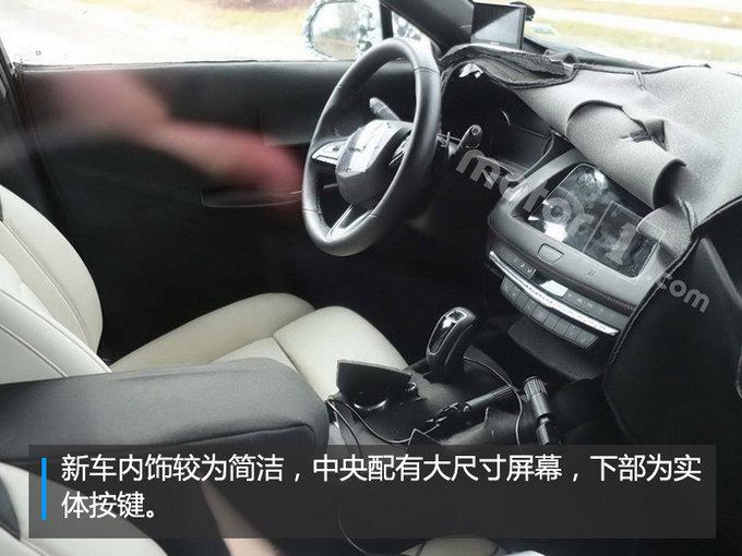 凯迪拉克全新SUV XT4明日首发 年内国产上市-图6