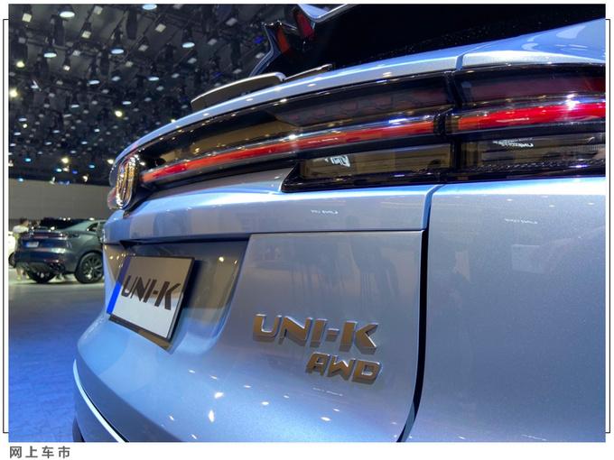 长安UNI-K高端SUV亮相 搭2.0T动力-尺寸超本田冠道-图5