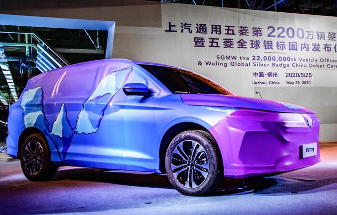 五菱首款新标车型7月预售 定位MPV 全新外观设计-图1