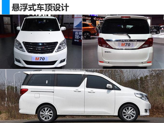 价格超低!7款新车本周密集上市/最低不足6万元-图10