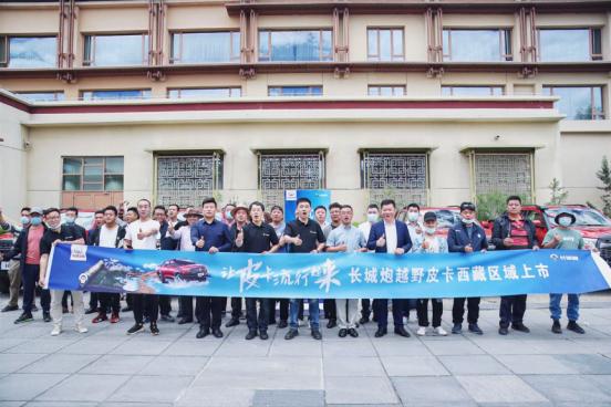 长城炮越野皮卡西藏上市售价16.98万-19.98万元-图4