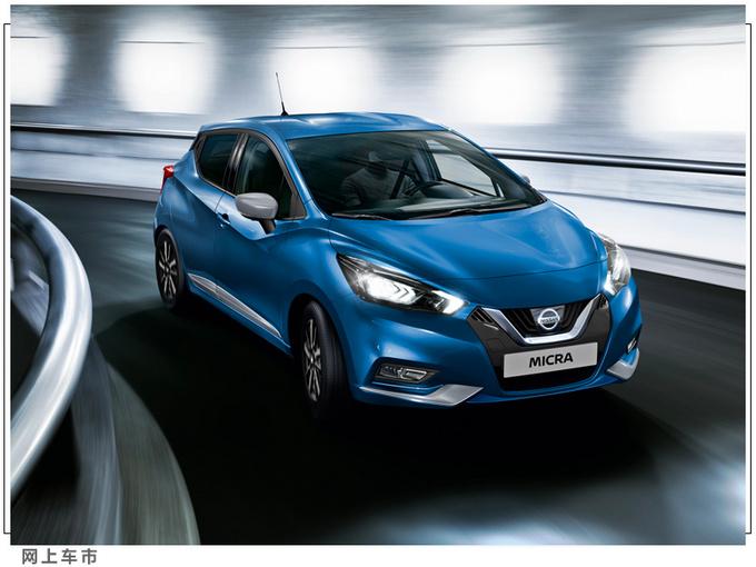 日产新款骐达发布推运动车型/搭1.0T发动机-图2