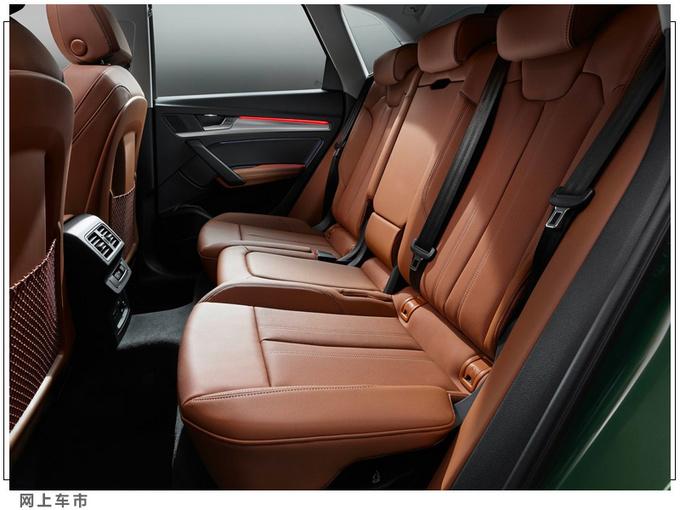 奥迪新款Q5官图发布三季度开售/车身尺寸再升级-图8