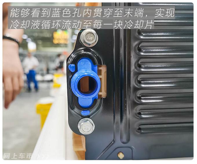 温控系统搭载黑科技专利 微蓝6/7电池技术解析-图12
