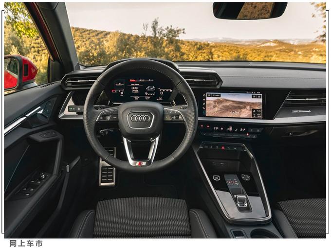 奥迪将推三款插混版车型全新A3领衔/年内亮相-图5